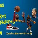 zapatilllas-baloncesto-de-jugadores-de-NBA
